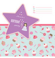 birthday invitation card template vector image vector image