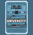 information technology university it education vector image vector image