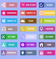 multimedia-buttons-collection vector image vector image
