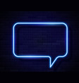 neon blue glowing speech bubble sign vector image
