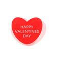 happy valentine day postcard love symbol vector image vector image