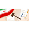 iran law justice judicial trial legal document vector image