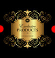luxury ornamental gold label vector image vector image