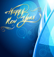 2012 new year design vector image
