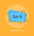 limited time sale banner in speech bubble vector image