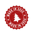 made in 2020 scratched stamp seal with fir-tree vector image vector image