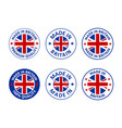 made in great britain united kingdom product vector image vector image