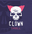 modern professional emblem clown skull in purple vector image