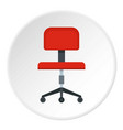 red office a chair icon circle vector image vector image
