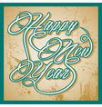 Retro new year greeting vector image vector image