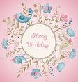 Beautiful greeting card with flowers and birds vector image