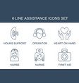 6 assistance icons vector image vector image
