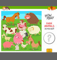 count the farm animals activity game vector image