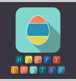 happy easter creative card with colorful letters vector image