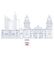 lima city skyline vector image vector image