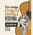 poster for classical music festival with guitar vector image