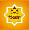 ramadan kareem card with lanterns hanging vector image