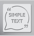 circle speech bubble quote blank template vector image