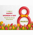 cute happy womens day background with figure eight vector image