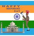 independence day of india flat vector image
