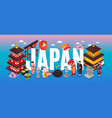 japan travel text composition vector image vector image