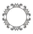 luxury floral decorative logo hotel restaurant vector image vector image