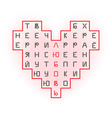 phrase message in russian about love vector image vector image