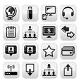 Web internet simple black buttons set vector image