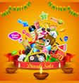 Diwali Festive Offer vector image