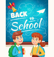 back to school background poster vector image vector image