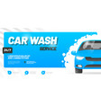 layout design template for car wash service vector image