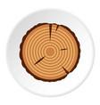 stump icon circle vector image vector image