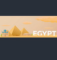 travel banner to egypt flat vector image