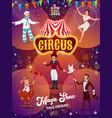 big top circus magic show poster template vector image