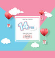 creative valentines day sale background vector image vector image