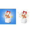 discount sale loyalty program concept for vector image