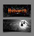 happy halloween devil eyes and sleeping bat i vector image