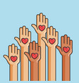 charity and donation give and share your love to vector image