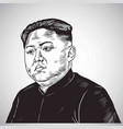 kim jong un portrait hand drawn drawing cartoon vector image