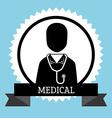 Medical healthcare icon vector image