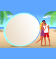 frame for photo with couple on tropical beach vector image