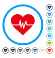 heart pulse rounded icon vector image vector image