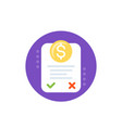 online invoice icon flat vector image vector image