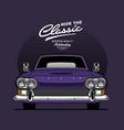 purple classic car vector image vector image