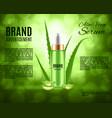 aloe vera serum and collagen vitamin vector image vector image