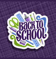 logo for school vector image
