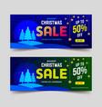 biggest christmas sale web banner vector image vector image