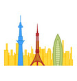 colored cityscape of tokyo vector image vector image
