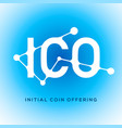 ico blockchain icon on blue background vector image vector image