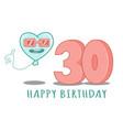 30th anniversary happy birthday